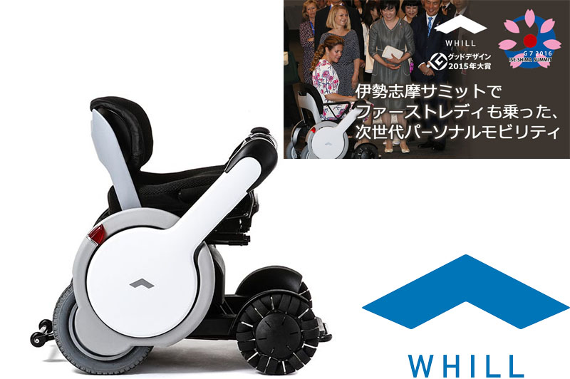 WHILL パーソナルモビリティ 次世代型 電動車いす 伊勢志摩サミット